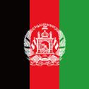 【旅エッセイ】アフガニスタン人の彼の、日本へのありがとうの気持ちと、深くあたたかい優しさを、あなたにも伝えたい。